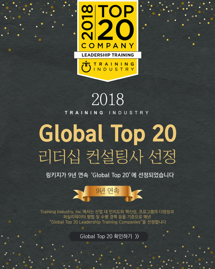 GlobalTop20_게시판_0323.jpg